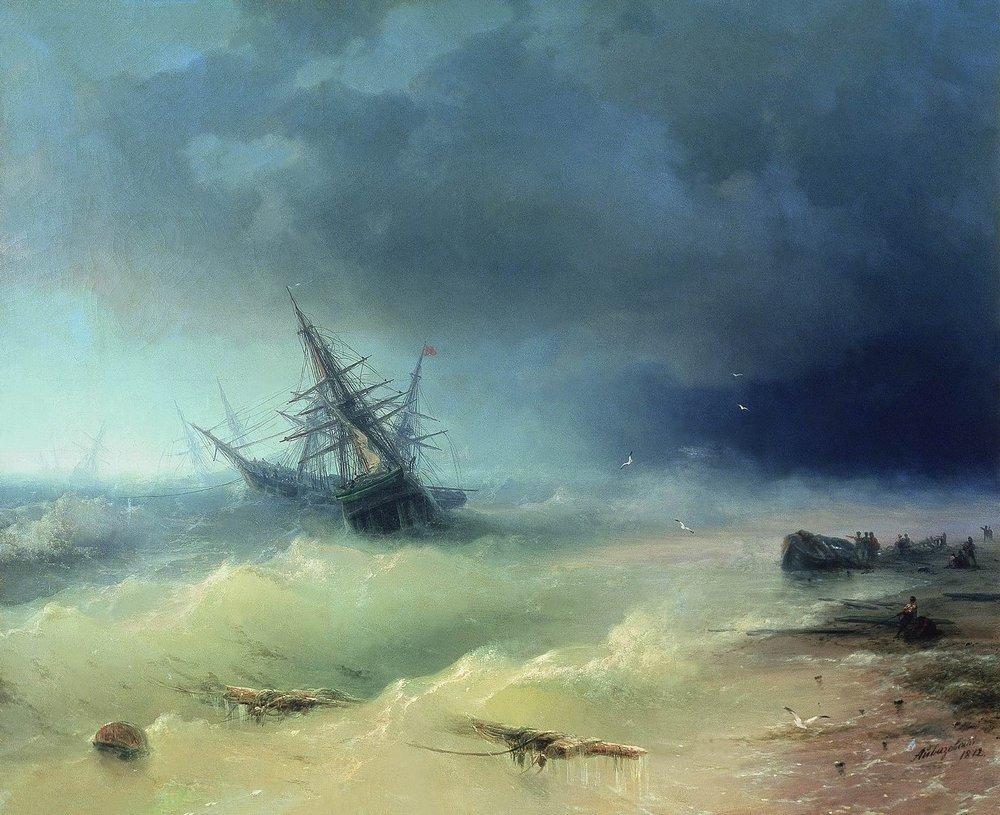буря 1872
