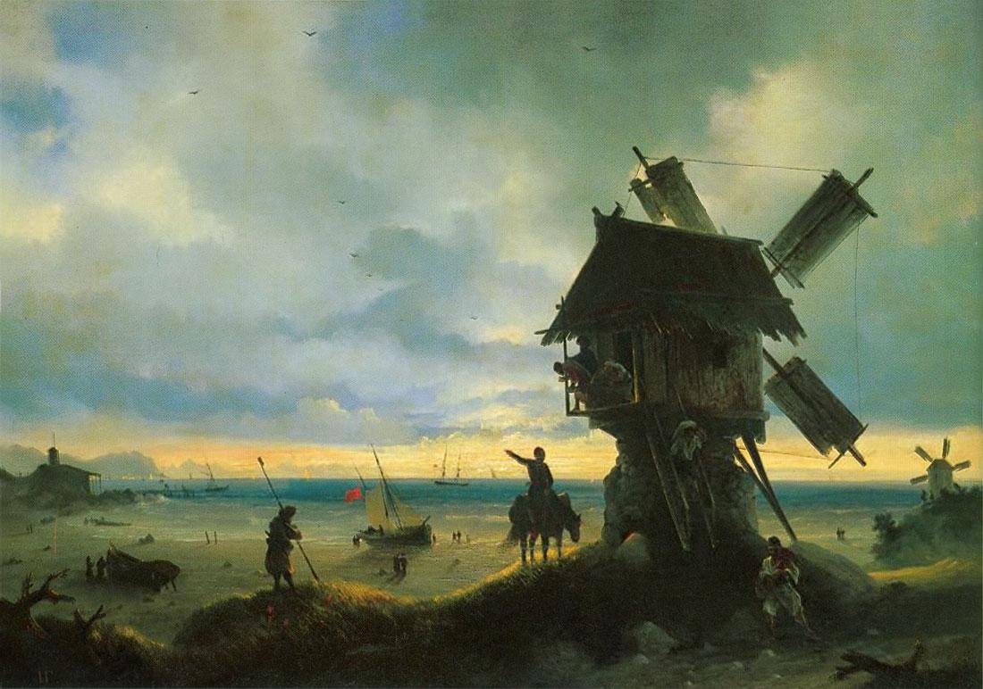 ветрянная мельница на берегу моря 1837