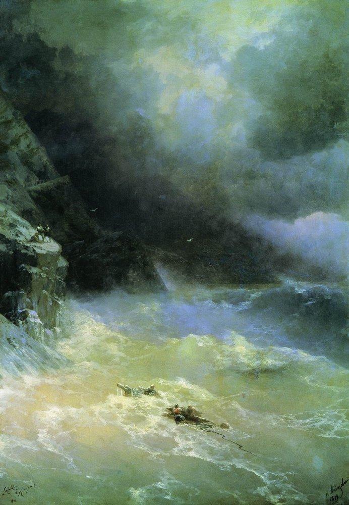 в бурю 1899