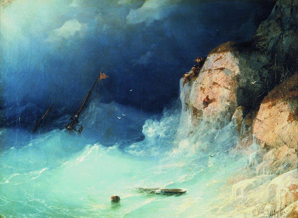 кораблекрушение 1864