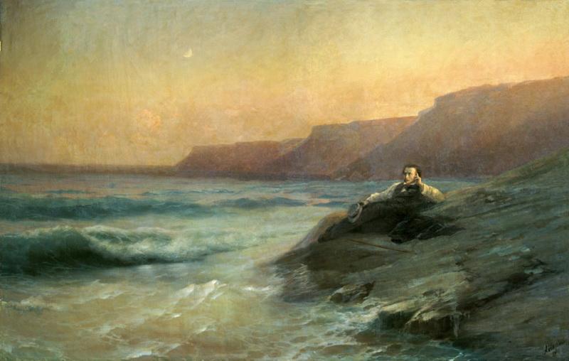 пушкин на берегу черного моря 1887
